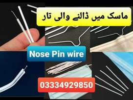 MASK Nose pin wire