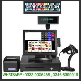 billing software , POS SOFTWARE for all types retail shops