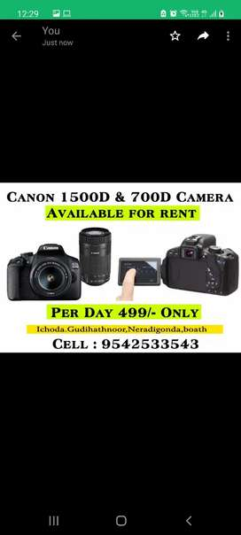 Canon 1500D & 700d camera available for rent