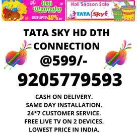 BOOK NOW TATA SKY HD DTH