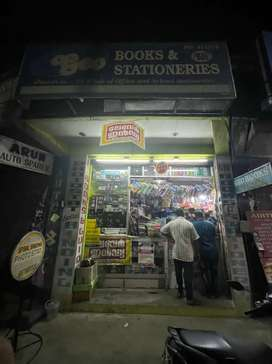 Well Running Books & Stationary shop for sale