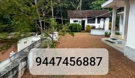 2.70 acres for sale at vakathanam kottayam.1,95,000/cent.