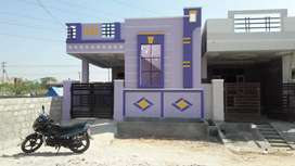 House ( INDIPENDENT)
