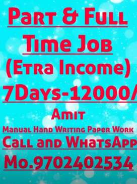 No Hard Work full income