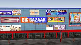 BIG BAZAR WAREHOUSE JOBS