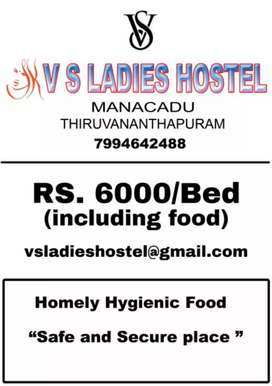 V S LADIES HOSTEL, MANACADU