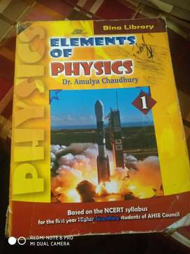 Elements of physics by Dr Amulya choudhury part 1 for class 11