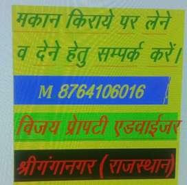 Vijay property advisor 1 BHK 2 BHK 3 BHK @ 876410 , 6016