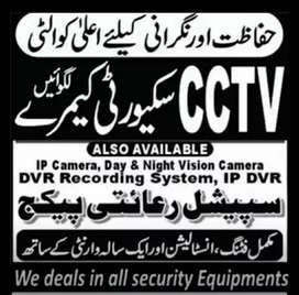 CCTV cameras with high resolution just clear result