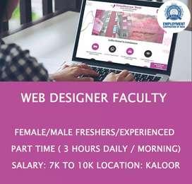 WEB DESIGNER FACULTY