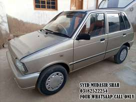 SUZUKI MEHRAN VX 2016 GET ON EASY INSTALLMENT