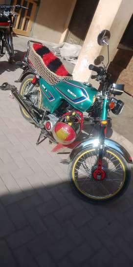 70 union star Rs 48500