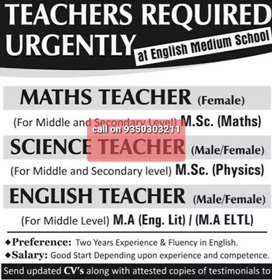 Urgent need female staff for schools in rohtak.