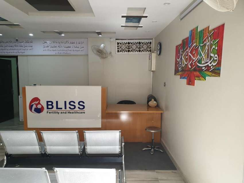 Bliss Health care need staff 0