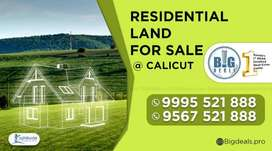 22.5 Cents Residential land for sale at Chelannur, Calicut.