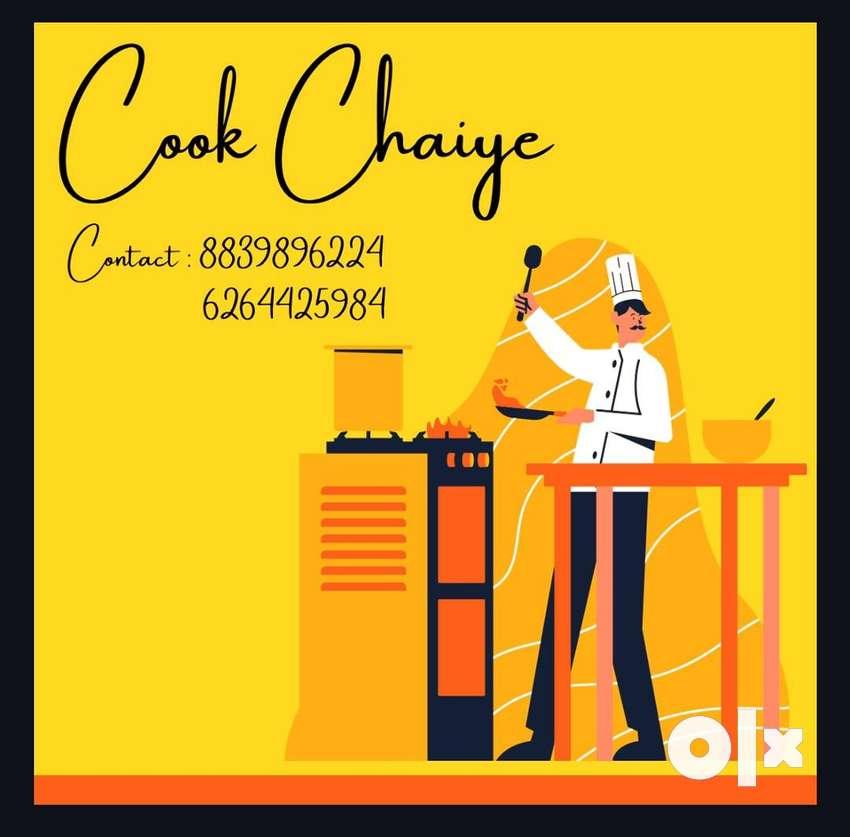 Cook chaiye 0