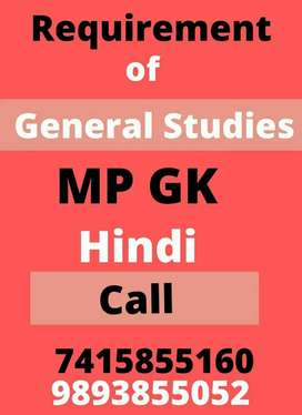 Teacher for competitive exams