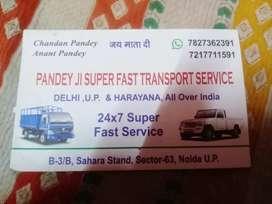 PANDEY JI TRANSPORT SERVICE