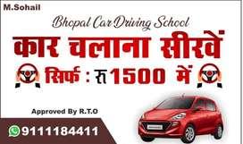 Sirf 1500 me gadi chalana seekhein Bhopal Car Driving School
