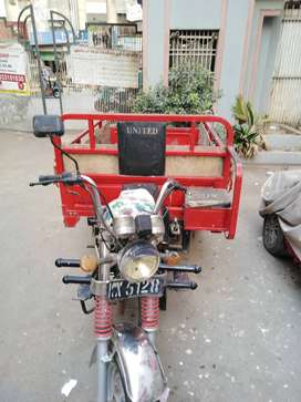 250 Bike loader for sale