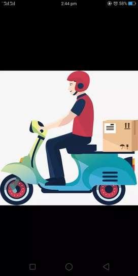 baikers job delivery boy baramati location