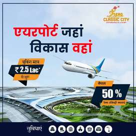 Luxury plot for sale in jewar.airport se only 10km distance