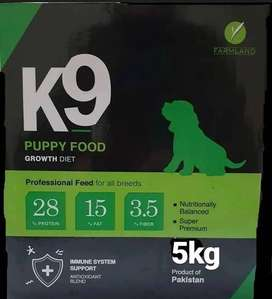 K9 DOG FOOD FOR PUPPY
