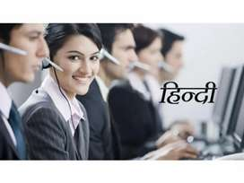 10TH/12THTH AND GRADUATE CAN APPLY FOR HINDI CALL CENTER.