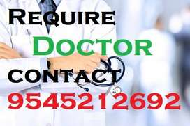 job Doctor for Medizoop brand General physician MBBS