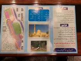 3,5,7,10 Marla Plot Available For Sale, Kohsar Enclave Islamabad