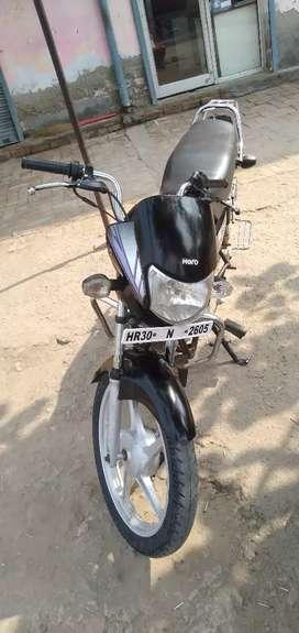 Devli road Baghola
