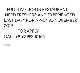Freshers and experienced