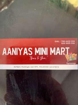 Needed sales girl for mini mart