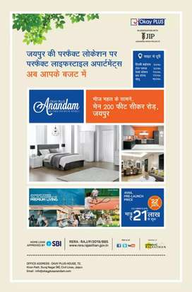 2 bhk flat for sale @ Main Sikar Road in jaipur