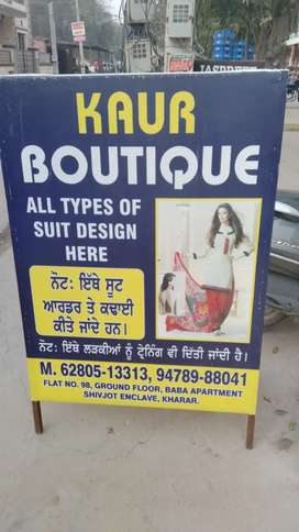 Need a karigar for boutique