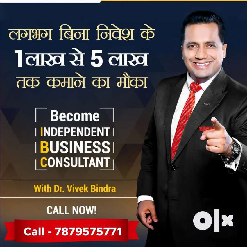 Become IBC - Bada Business