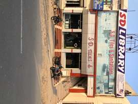 S.D library
