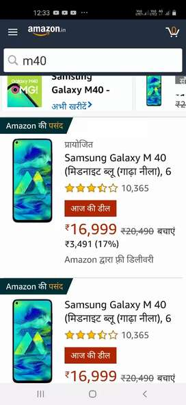 Samsung m40  6 month old new cantishan he