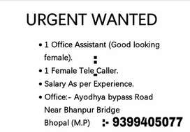 Urgent want female only