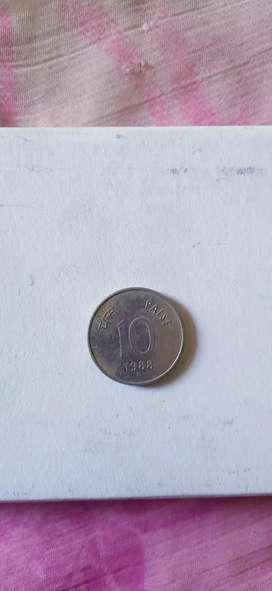 10 Paisa Coin