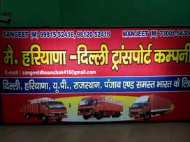 Haryana Delhi transport co