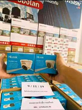 Melayani paket kamera Cctv free pemasangan area panggarangan
