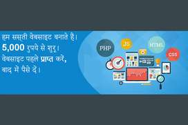 Offereing Web development services. All Over India.