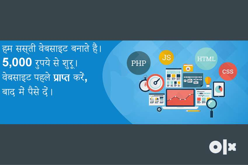 Offereing Web development services. All Over India. 0