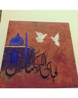 Painting with calligraphy.
