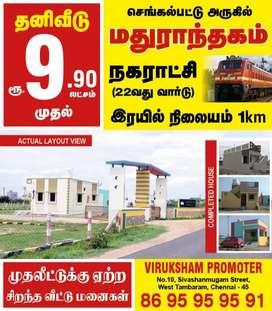 Low budjet villa for sale @ Madurantagam