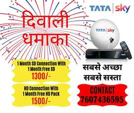 TATA SKY NAVRATRI OFFER: Rs 1500 FULL HD BOX WITH 1 MONTH FREE-TATASKY