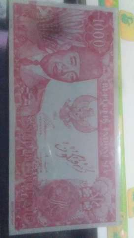 Duit Presiden Soekarno bisa melengkung Rp 1000 th 1964