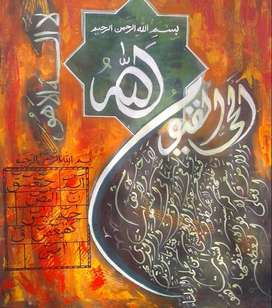 I wish to sale my hand made Calligraphy Paintings