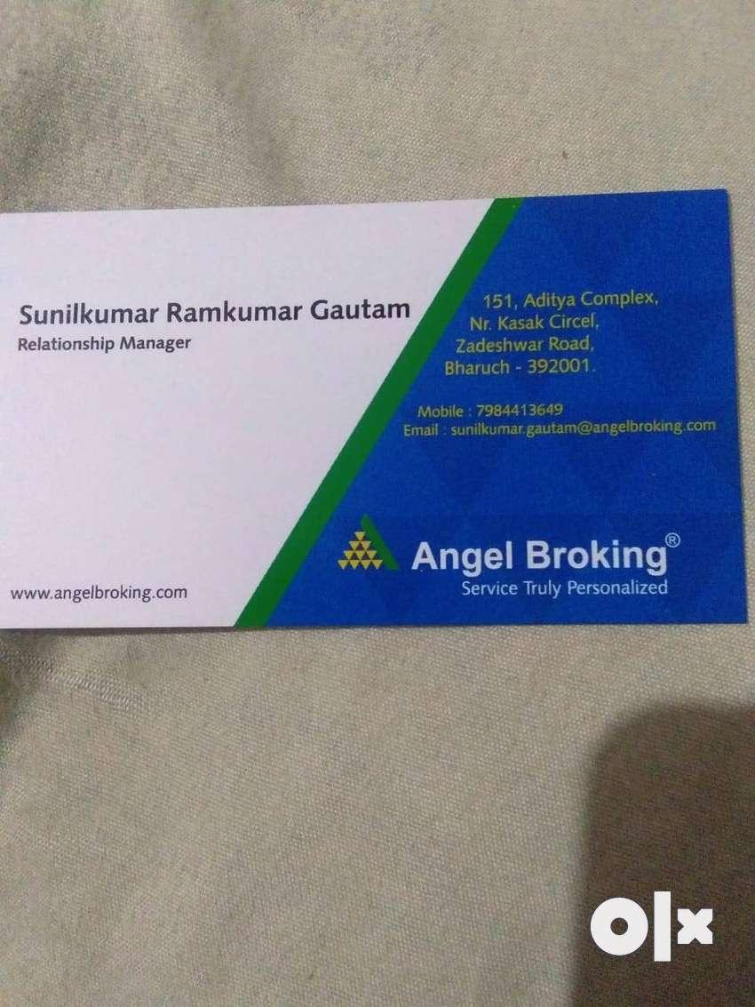 Open D-Mart/Loan/Insurance account with Angel Brokering. 0